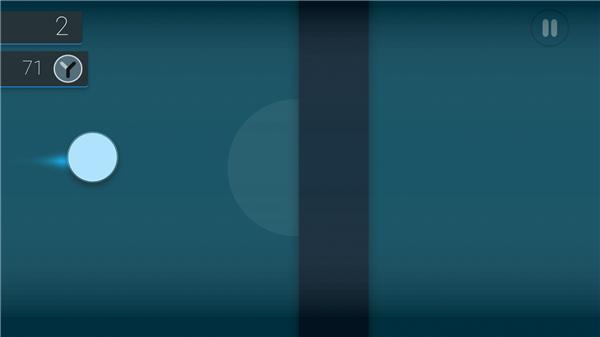 变色阴影软件截图2