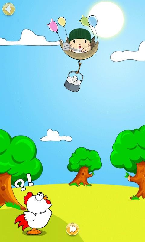 跳跃吧兄弟软件截图1