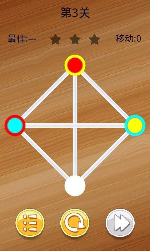智慧小圆软件截图2