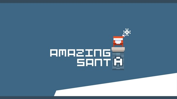 圣诞老人的惊喜软件截图2