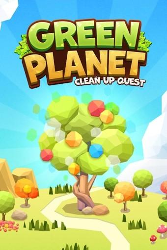 绿色星球清理任务软件截图0