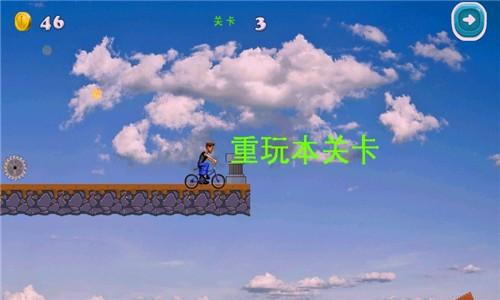 疯狂单车冒险软件截图2