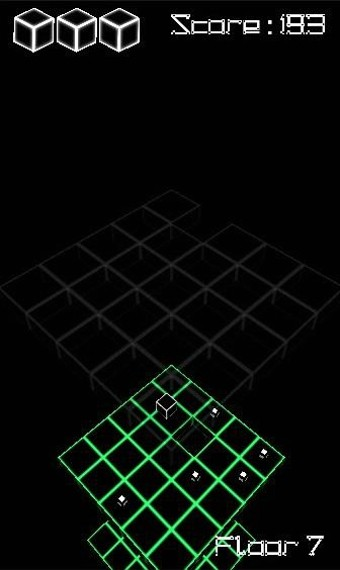 重力盒3D软件截图2