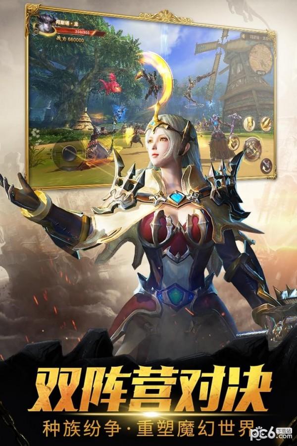 魔龙世界九游版软件截图3