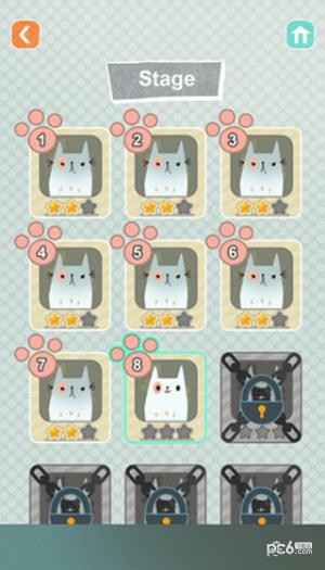 猫猫大哥软件截图2