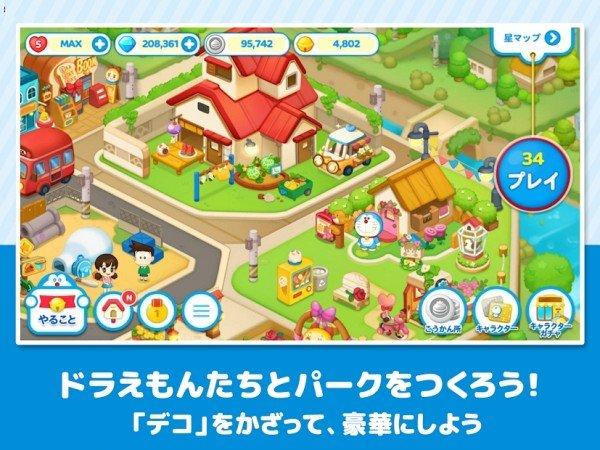 哆啦A梦公园软件截图3
