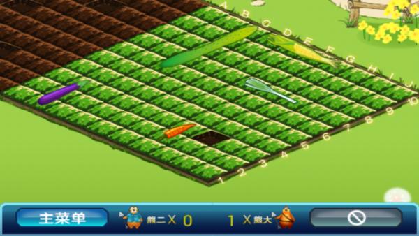 小熊的农场软件截图3
