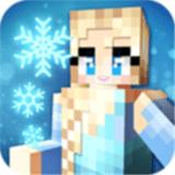 冰雪公主的世界