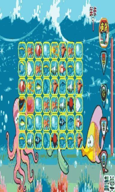海底之恋软件截图2