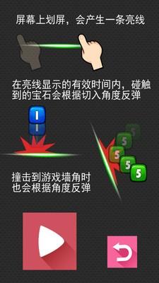 指尖弹软件截图2
