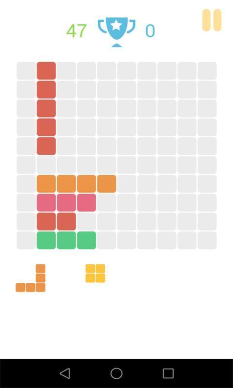 变形积木软件截图1