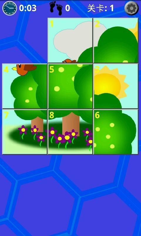 最好玩的儿童游戏软件截图2