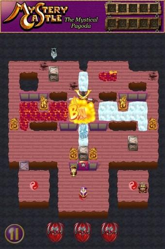 神秘城堡4软件截图3