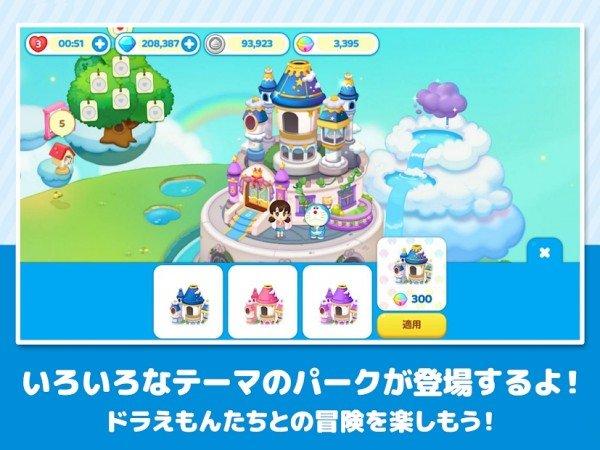 哆啦A梦公园软件截图1