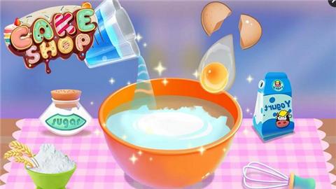 儿童烹饪蛋糕店软件截图2