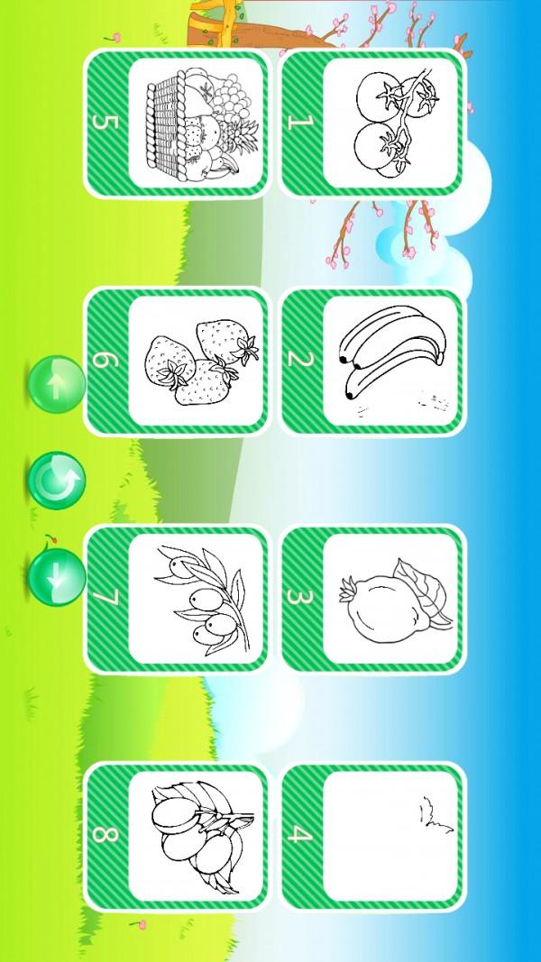 巧虎填色植物篇软件截图2