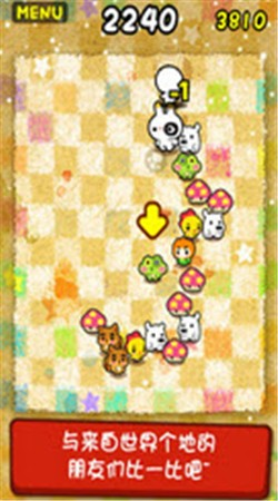 迷你游戏乐园经典版软件截图3