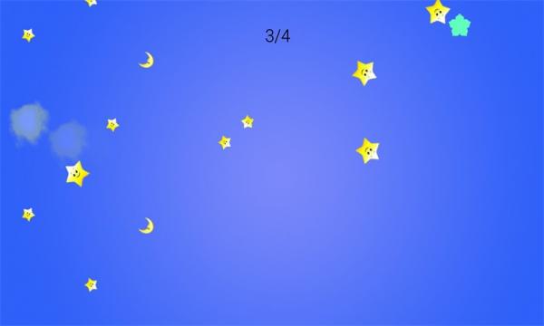 星月火花软件截图2