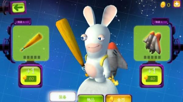 疯狂兔子大爆炸软件截图1
