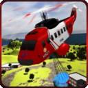 3D空中超级消防员助手