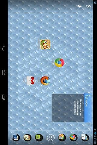 泡沫包装软件截图1