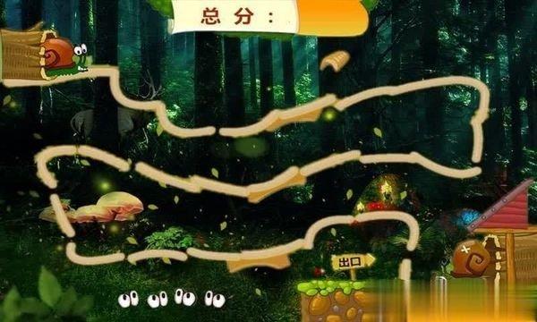 森林冒险2软件截图1