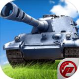 二战坦克军团之王者征