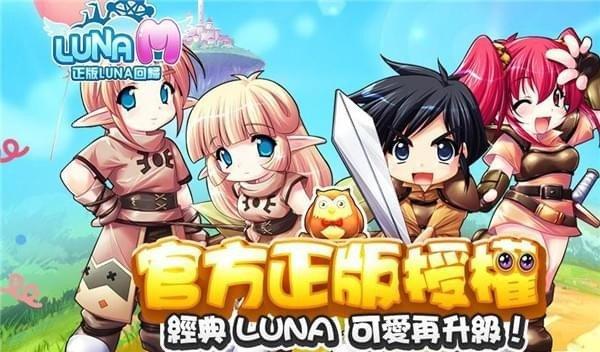 Luna M软件截图3