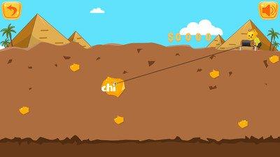 儿童学拼音游戏多米软件截图3