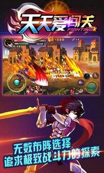 格斗勇士内购破解版软件截图3