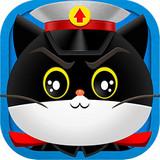 黑猫警长腾讯版
