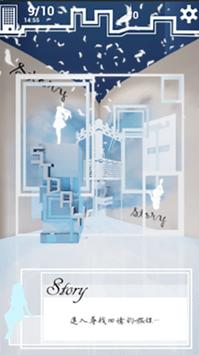 重生城市软件截图0