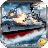 全球海战红色警报