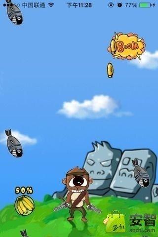 猴子大战软件截图2