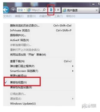 IE9浏览器官方下载
