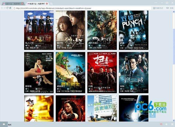 电影网浏览器