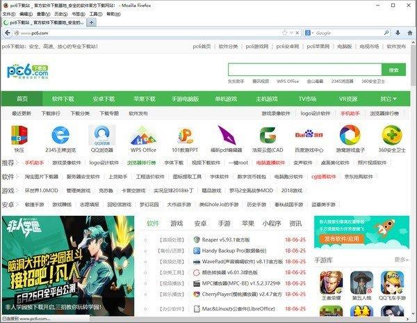 FireFox(火狐浏览器)24版