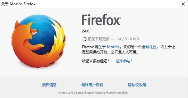 火狐浏览器 24版