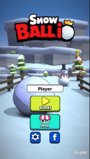 推雪球大作战