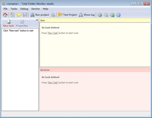 Total Folder Monitor(文件监视工具)