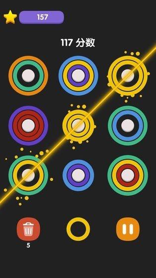彩虹圆圈消