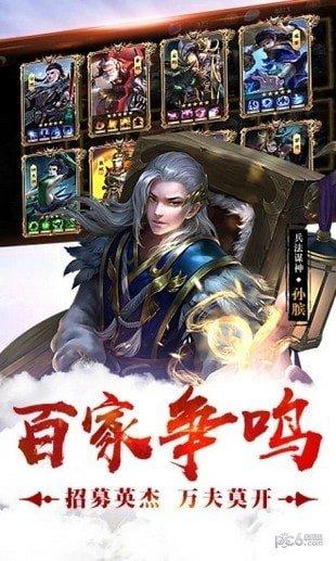 大秦天下游戏