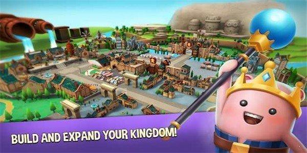 王国突袭比赛