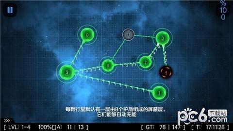 星球小战2