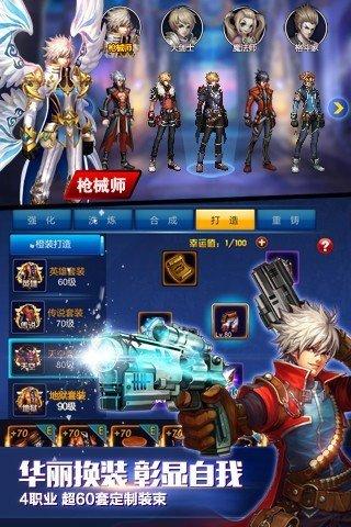 英雄之剑华为版