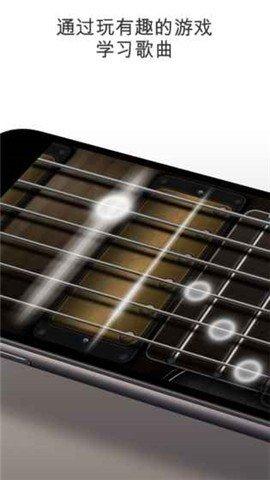 吉他练习软件截图2