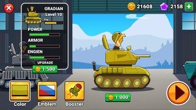 山丘坦克战中文版软件截图3