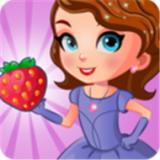 索菲亚公主切水果