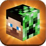 我的世界皮肤制作器(Minecraft Skin Studio)