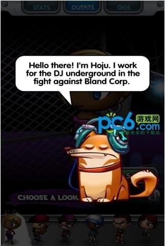 DJ竞技汉化版